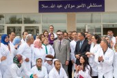 "HM King Mohammed VI inaugurates ""Prince Moulay Abdallah"" prefectural hospital in the Hssain district in Salé"
