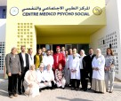 Mohammed V Foundation for Solidarity: HM King Mohammed VI Inaugurates Medical Psycho-Social Centre in Mediouna Province (Casablanca-Settat region)