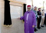 HM King Mohammed VI inaugurates in the province of Benslimane (Casablanca-Settat region) an addiction treatment center