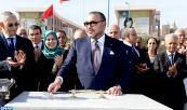 HM King Mohammed VI lays the foundation stone of the Grand Casablanca center for research, development and innovation in engineering sciences