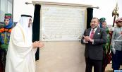 HM the King and HH Sheikh Mohammed Bin Zayed Al Nahyan inaugurate HH Sheikh Khalifa Bin Zayed Al Nahyan Hospital of Casablanca