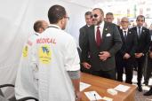 Casablanca: HM King Mohammed VI Launches Outpatient Medical Campaign for populations in the Lahraouiyine and Moulay Rachid neighborhoods, and lays Foundation Stone of Community Medical Center à Sidi Moumen