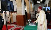 Casablanca: HM the King, commander of the faithful, launches literacy program via TV and Internet