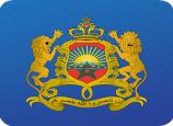 Secrétariat Général du Gouvernement: Bulletin officiel électronique du Royaume du Maroc