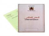 Watiqa : التطبيق المحمول لطلب الوثائق الادارية