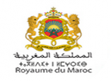 المملكة المغربية