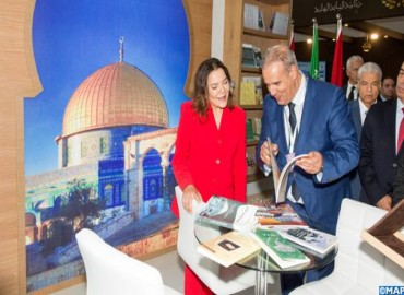 HRH Princess Lalla Hasnaa Chairs Opening of 26th International Book and Publishing Exhibition in Casablanca