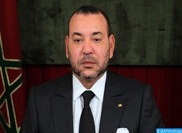 برقية تعزية ومواساة من جلالة الملك إلى أفراد أسرة المرحوم الشيخ أبو بكر فوفانا، رئيس المجلس الأعلى للأئمة بكوت ديفوار