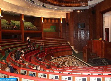 El lanzamiento del Foro Parlamentario África-Latinoamérica en el centro de una reunión en Rabat
