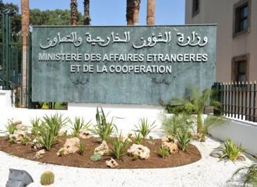 Morocco Follows With Great Concern Events In Egypt, Press Statement