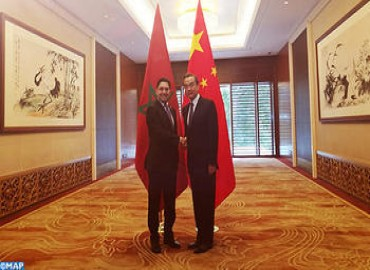 Beijing: Morocco Takes Part in 8th Ministerial Meeting of China-Arab States Cooperation Forum