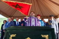 Chtouka Ait Baha: HM King Mohammed VI presides the launch ceremony of